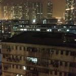 Ausblick aus dem Silka Hotel Hongkong