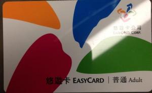 Easy Card MRT U Bahn Taipeh, Taiwan