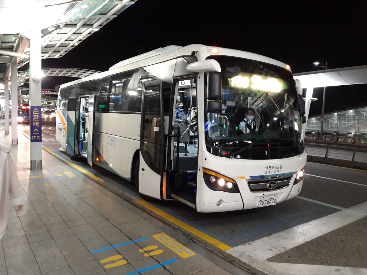 Seoul Incheon Shuttle Bus