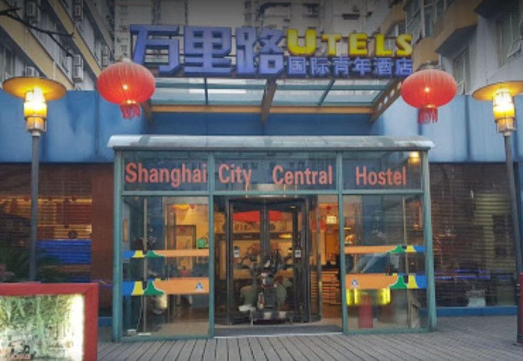 Shanghai City Central International Hostel