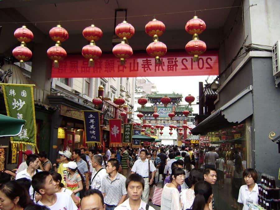 Donghuamen Nachtmarkt Peking