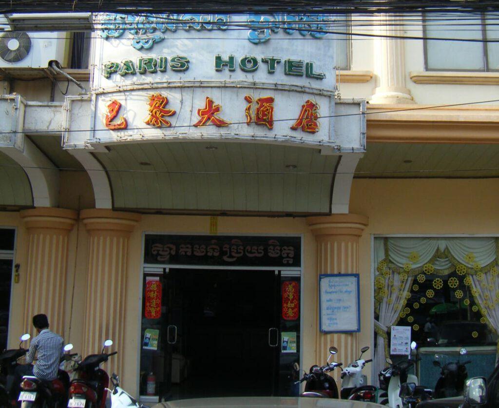 Paris Hotel Phnom Penh