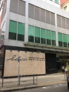 Silka Hotel West Kowloon Hongkong