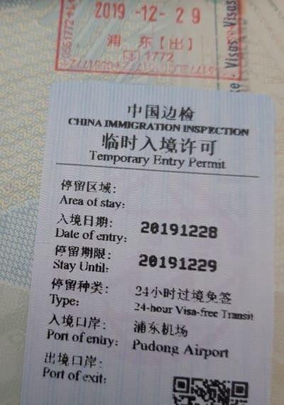 Transitvisum China