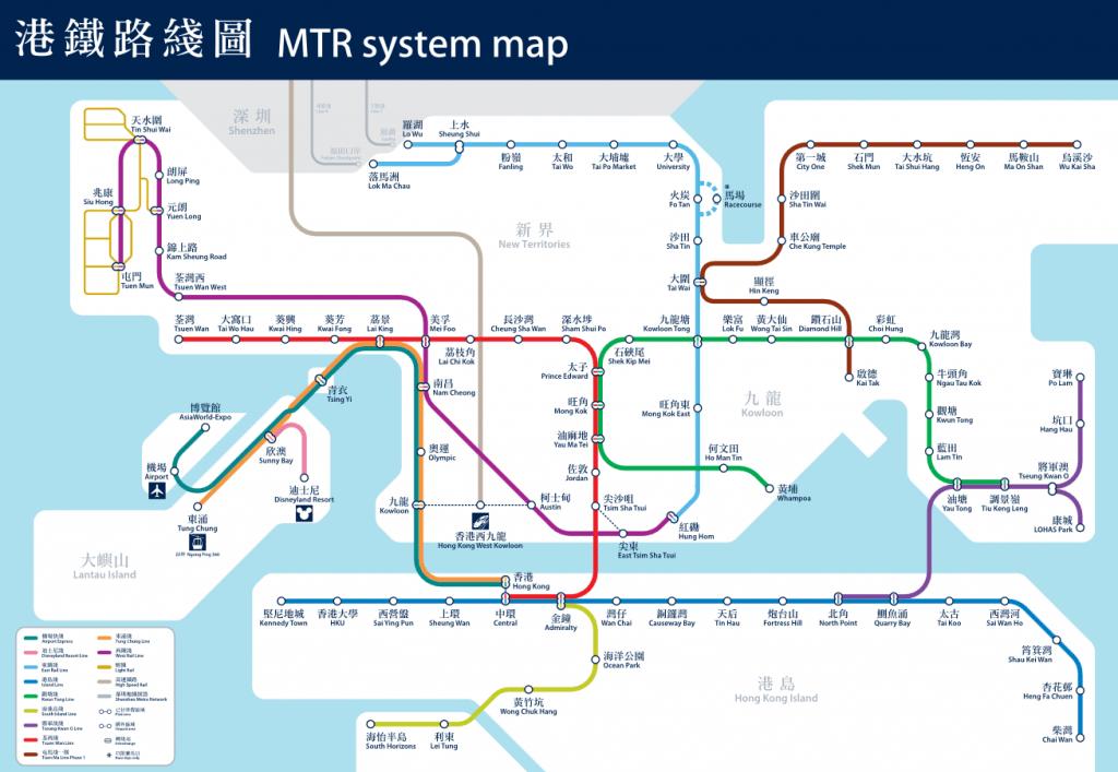 Honngkong MTR Streckenplan