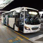 Vom Flughafen Incheon nach Seoul City mit Bahn, Bus, Taxi